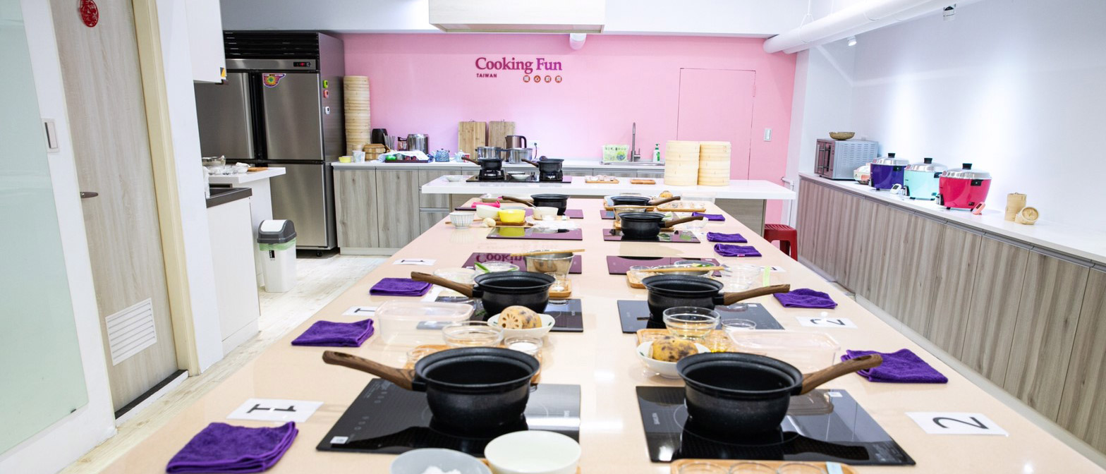 CookingFunTaiwan